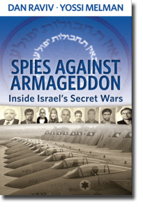 http://www.finalcall.com/artman/uploads/2/israeli_secret_wars07-24-2012.jpg