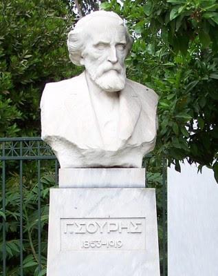 Η προτομή του Γ. Σουρή στον Εθνκό Κήπο τοποθετήθηκε το 1932