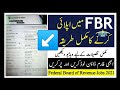 FBR Inspector Inland Revenue jobs 2021 _ FPSC advertisement for Male and Female