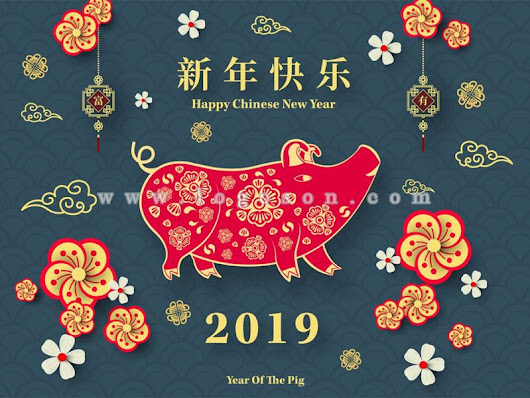 2019 Spring Festival Holiday Notice