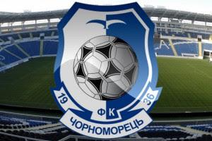 Черноморец усилился игроками Кривбасса