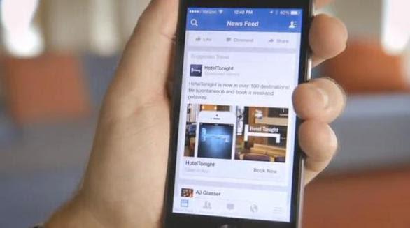 Cómo saber si eres adicto a Facebook