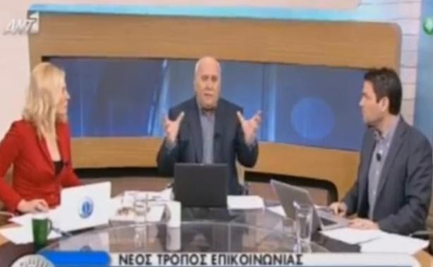 Ο Παπαδάκης εξήγησε το λόγο που οδήγησε στη διακοπή σήματος του ΑΝΤ1