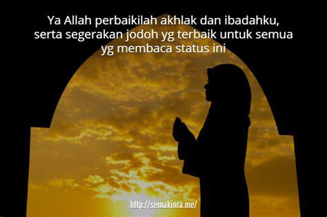 kata mutiara islami tentang ilmu katakatamutiaraco