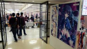 Feria manga