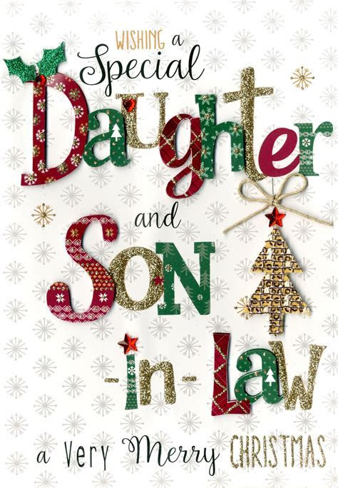 Daughter & Son In Law Embellished Christmas Card   Cards