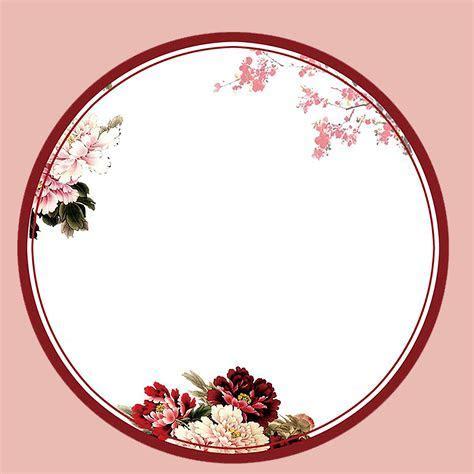 Round Pink Peony Flower Border, Pink, Round, Frame