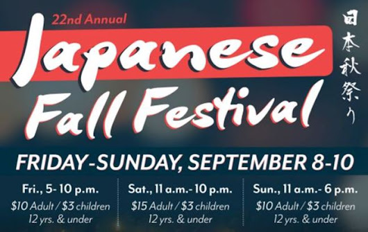 Attend Japanese Fall Festival