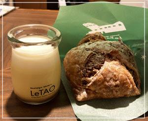 クリームやチーズの美味しさがLeTAOの肝なのかな。ほんとにどちらも美味しかった。