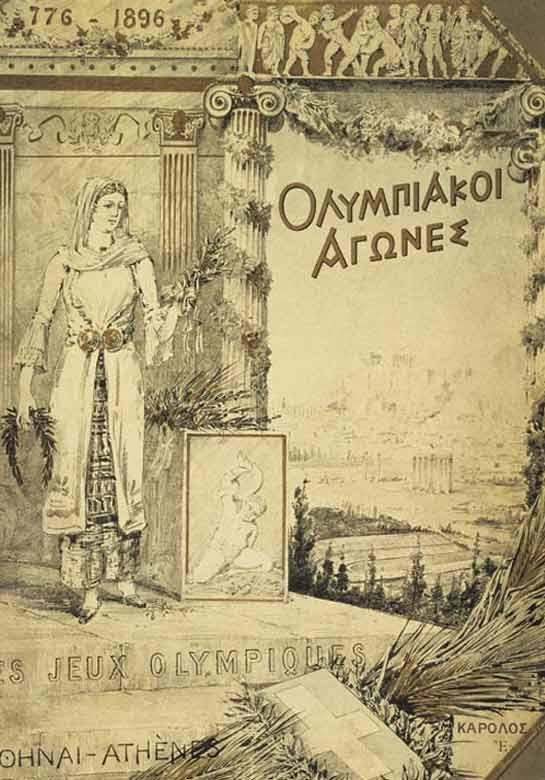 Permainan Sepak Bola Pada Zaman Yunani Kuno Dinamakan : permainan, sepak, zaman, yunani, dinamakan, Zaman, Yunani, Permainan, Sepak, Disebut, Dengan, Istilah, Berbagai