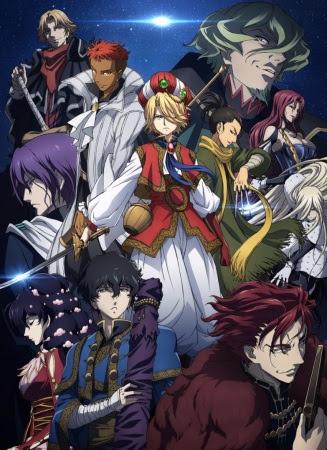 Descargar Shoukoku no Altair HD por Mega