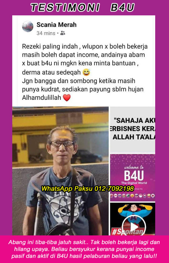 3 testimoni b4u menjana pendapatan pasif setiap bulan jom melabur secara santai melabur secara bijak melabur dalam syarikat b4u trades