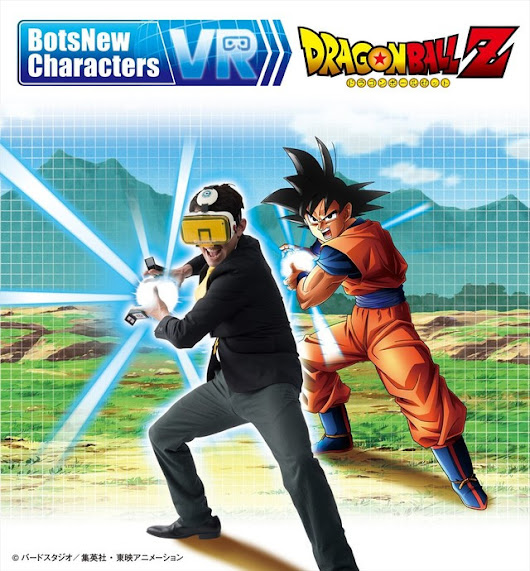 "Unleash Your Inner Goku with Megahouse's ""Dragon Ball Z"" VR"