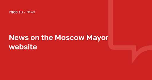 Turgenev's Moscow: From Ostozhenka to Mokhovaya streets and Chistye Prudy