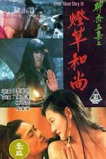 Erotic Ghost Story III 1992 Watch Online