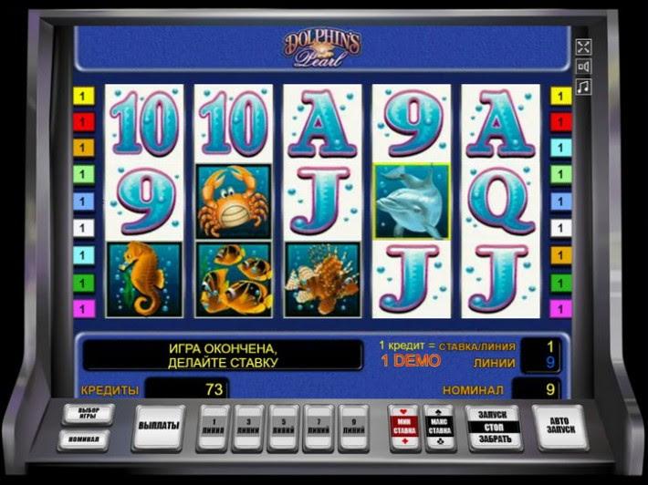 Игры онлайн казино на реальные деньги