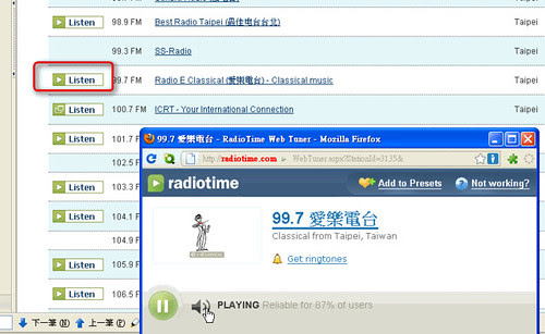 radiotime-06