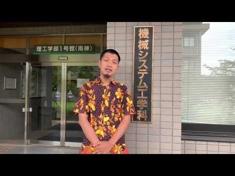 Ucapan Selamat Dari Bapak Teguh Hady Ariwibowo di Jepang