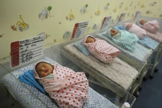11مصنع الاطفال