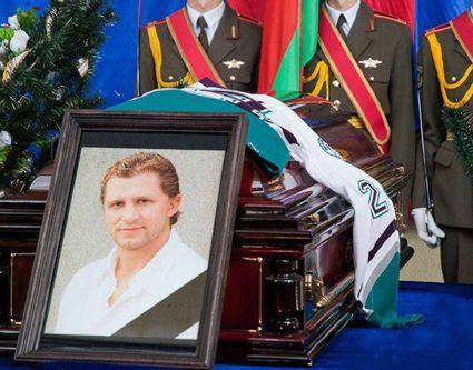 Salei Funeral