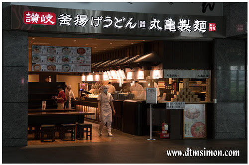 丸龜製麵高鐵店02.jpg