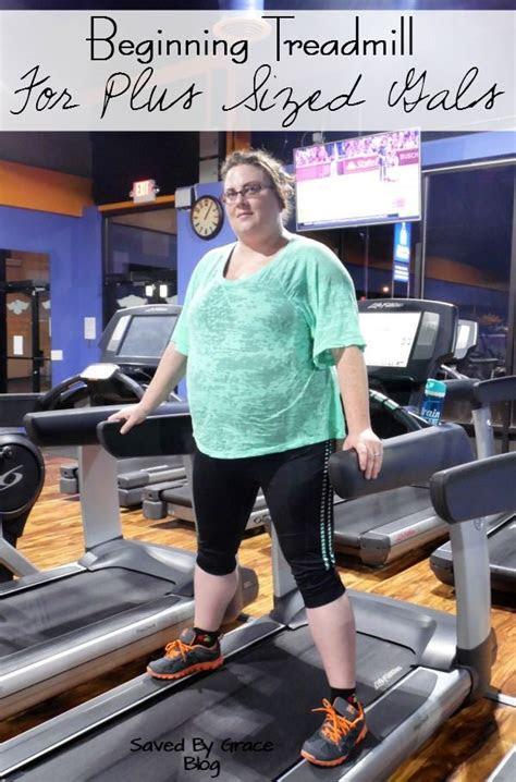 beginning treadmill   size gals including tips