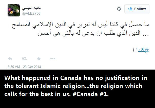 What happened in Canada has no justification in the tolerant Islamic religion...the religion which calls for the best in us. #Canada #1.