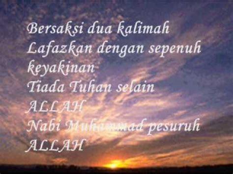 inti ajaran islam iman islam  ihsan cahayarasul