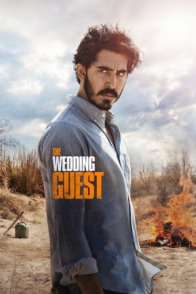 אורח החתונה / The Wedding Guest