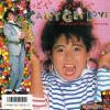 NAKAMURA, AYUMI - chotto ya sotto ja can't get love