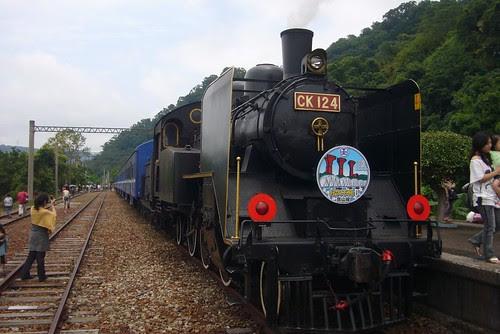 CK124 於 舊泰安站