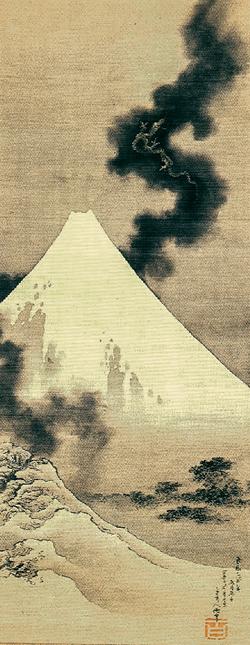 El dragón de humo escapando del monte Fuji
