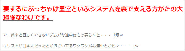 http://tokumei10.blogspot.com/2012/12/blog-post_14.html