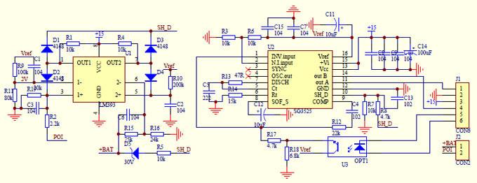2000 Watts Inverter Circuit Diagram