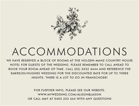 Wedding Wednesday: How To Wedding Websites   Bridal