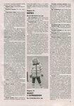 Копилка вязаных идей для детей от 0 до 14, 12-2013