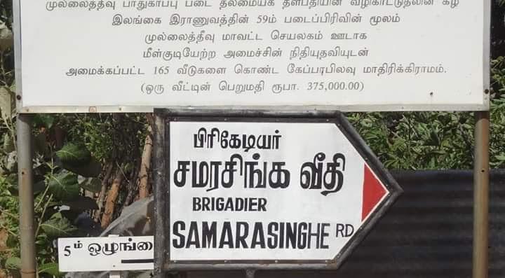 சிங்களமயம்01  : singalamayam01
