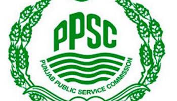 Image result for ppsc