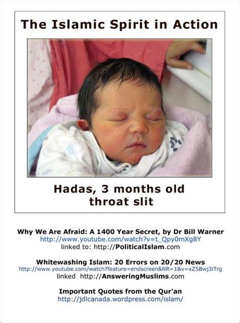 Newborn Baby Girl Islamic Quotes