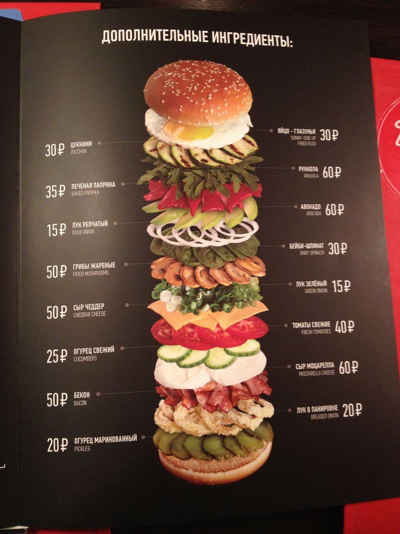 Dve Palochki Hamburger Menu in St. Petersburg photo 2014-07-08212429_zps7f056c82.jpg