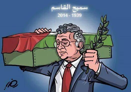 Muere Samih Al Qasem