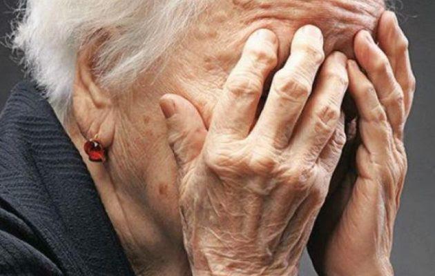 «Πονόψυχοι» ληστές έδωσαν στην 71χρονη που έκλεψαν το χάπι της για την πίεση
