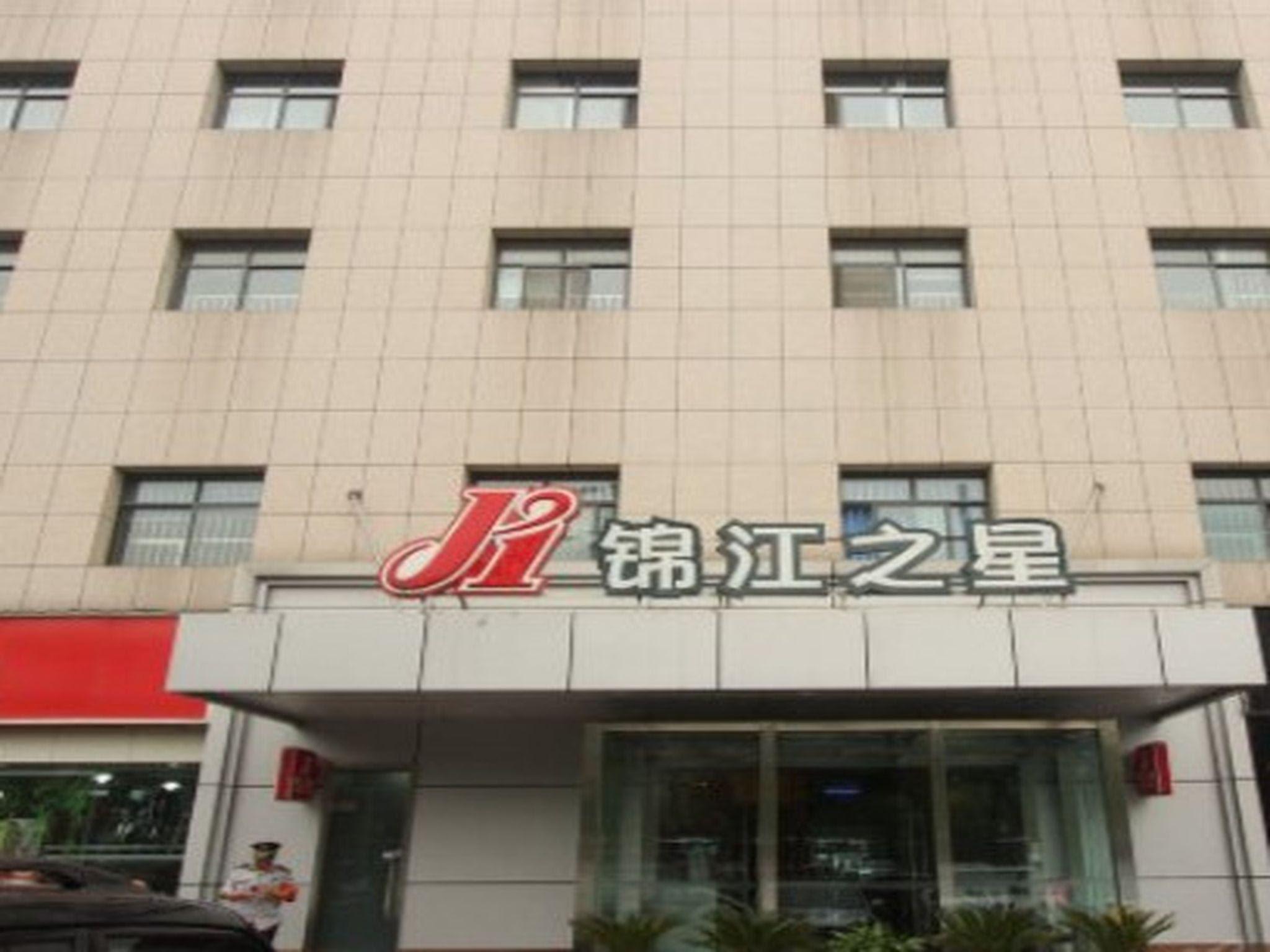 Discount JInjiang Inn Wuhan Xu East Street Branch