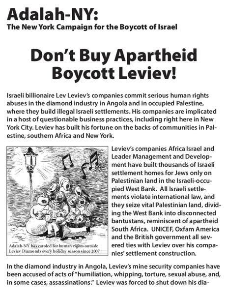 Anti-Apartheid Holiday Caroling at Leviev's, 2013   Adalah-NY
