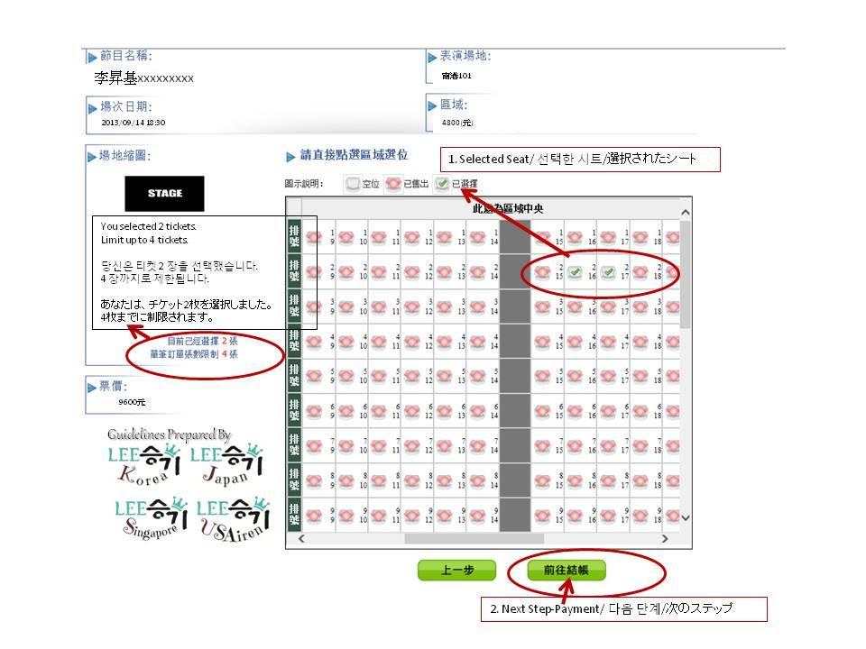 photo Slide13.jpg