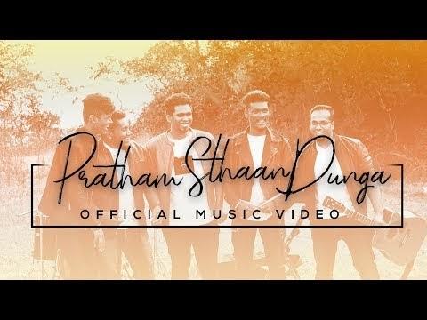 Pratham Sthaan Dunga Lyrics, Mp3 Download Kenneth Silway - Latest Hindi Christian Song
