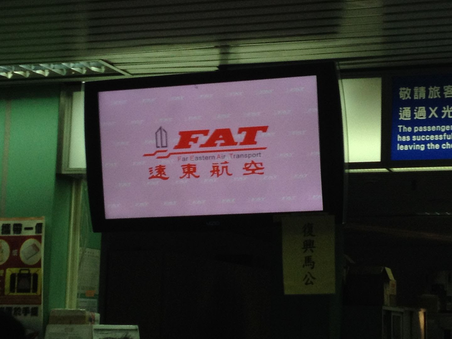 FAT--Far Eastern Air Transport. Why not FEAT? photo 2014-01-03080423_zps28db6186.jpg