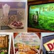 First Look: The Hobbit Menu from Denny's Coming November 6th
