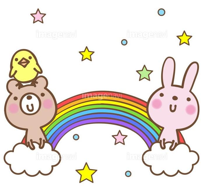 虹とどうぶつの画像素材31030263 イラスト素材ならイメージナビ