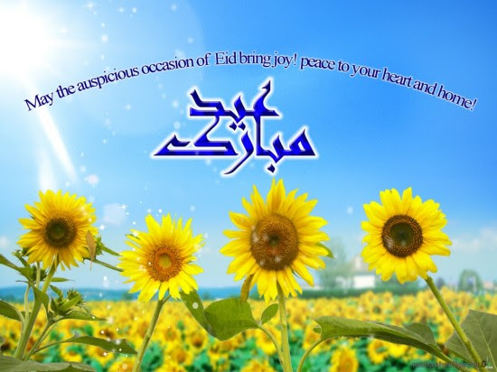 flower-eid-greeting-cards-2012-pictures-photos-image-of-eid-card-3